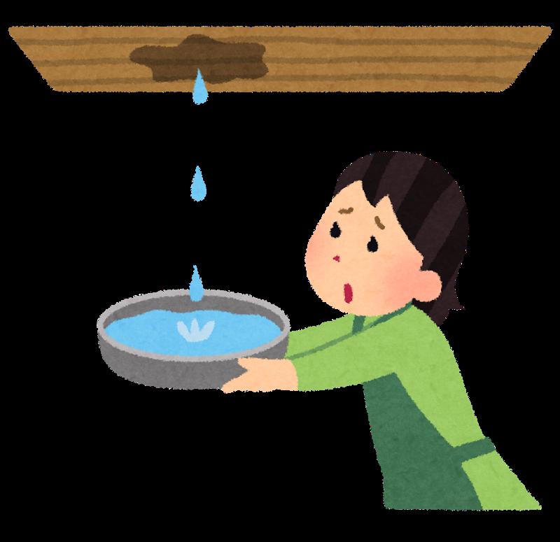 防水工事前の雨漏り調査について