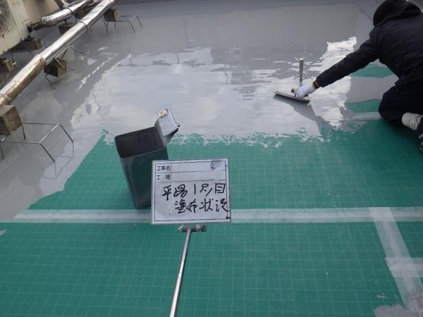 川崎市高津区溝口テナントビル屋上防水工事の依頼をいただきました