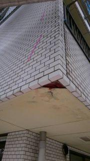 相模原市中央区のALC外壁改修工事