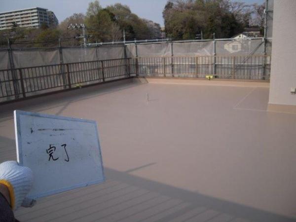 相模原市中央区の屋上ウレタン防水